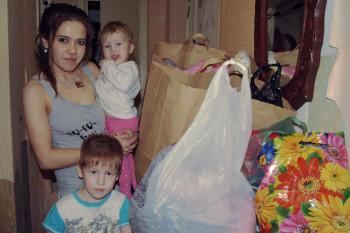 Мама и дети350-233